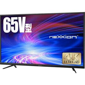 REAL LCD-X65PR1 [65インチ]